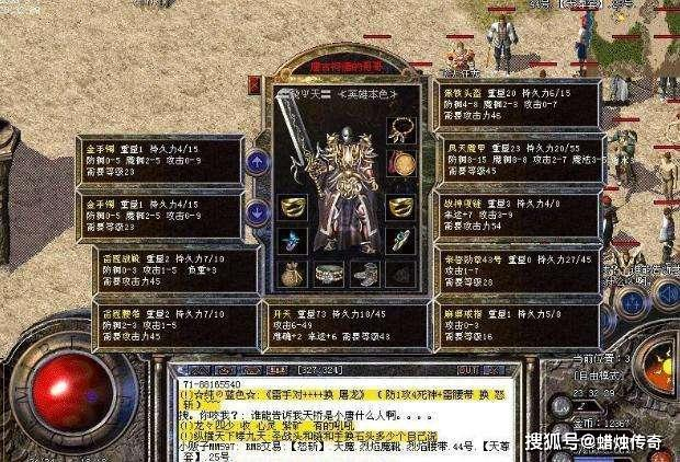 20周岁的《热血传奇》仍在续写可参与的中国网游史